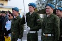 Оружейная Россия, 08.10.2015, Фото: 65
