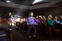 Концерт Эмина в ГКЗ, Фото: 26