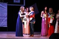 Мисс Тульская область - 2014, Фото: 443