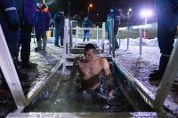 Крещенские купания в Центральном парке Тулы-2021, Фото: 59