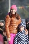 В Центральном парке празднуют Масленицу, Фото: 40