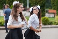 Школодром-2017, Фото: 54