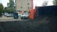 Авария на ул. Кутузова. 17.05.2016, Фото: 1
