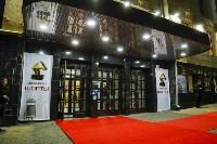 Кинофестиваль Шорты-2017, Фото: 51