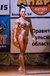 Чемпионат по бодибилдингу и бодифитнесу «Мистер и Мисс Тула - 2015», Фото: 134
