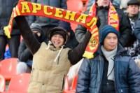 """""""Арсенал""""-""""Урал"""". 29.11.2014, Фото: 150"""