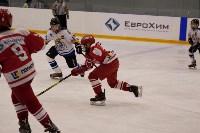 Хоккейный турнир EuroChemCup, Фото: 93