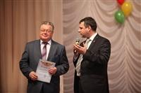 75 лет ТГПУ им. Л.Н. Толстого, Фото: 25