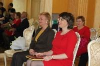 Старт акции «Золотая звезда»: семья Дроздовых, Фото: 3