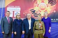 Всероссийские соревнования по рукопашному бою, Фото: 5