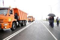 В Суворовском районе  введен в эксплуатацию участок автодороги «Калуга-Перемышль-Белёв-Орёл», Фото: 21