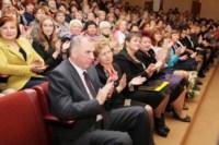 Губернатор поздравил тульских педагогов с Днем учителя, Фото: 4