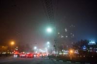 Вечерний туман в Туле, Фото: 6