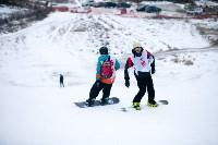 I-й этап Кубка Тулы по горным лыжам и сноуборду., Фото: 63