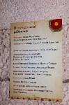 «Сказание о Мамаевом побоище», Тульские древности, Фото: 17