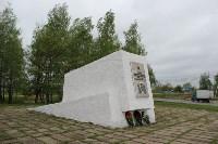 Снятие и транспортировка ЗИС-5 для реставрации, Фото: 20