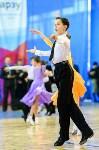 I-й Международный турнир по танцевальному спорту «Кубок губернатора ТО», Фото: 119