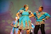 В Туле открылся I международный фестиваль молодёжных театров GingerFest, Фото: 127