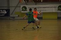 Кубок сборных дивизионов. 9 февраля 2014, Фото: 32