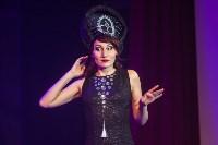 Тульскому театру моды «Стиль» – 30 лет, Фото: 42