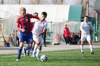 «Арсенал-м» - ЦСКА-м - 0:0, Фото: 35