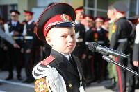 Принятие присяги в Первомайском кадестком корпусе, Фото: 7