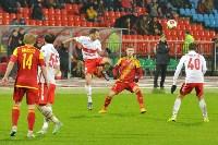 «Арсенал» Тула - «Спартак-2» Москва - 4:1, Фото: 127