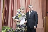 """Награждение победителей акции """"Любимый доктор"""", Фото: 78"""