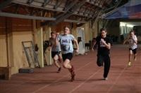 Соревнования по легкой атлетике «Тульские надежды», Фото: 6