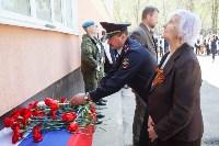 Открытие мемориальных досок в школе №4. 5.05.2015, Фото: 56