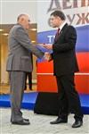 Награждение лауреатов премии им. С. Мосина, Фото: 33