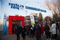Открытие Олимпиады в Сочи, Фото: 2