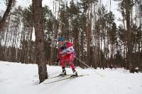 I-й чемпионат мира по спортивному ориентированию на лыжах среди студентов., Фото: 68
