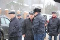 Похороны Дмитрия Дудки, Фото: 14