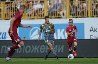 """""""Рубин""""- """"Арсенал"""" 18.08, Фото: 4"""