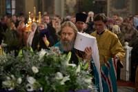 Рождественское богослужение в Успенском соборе. 7.01.2016, Фото: 30