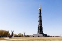 Куликово поле. Визит Дмитрия Медведева и патриарха Кирилла, Фото: 47