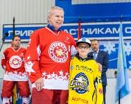 Новомосковская «Виктория» - победитель «Кубка ЕвроХим», Фото: 148