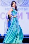 Краса России Тула 2016, Фото: 142