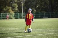 Молодежка Арсенала - Мордовия, Фото: 57