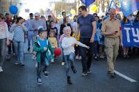 1 мая в Туле прошло шествие профсоюзов, Фото: 27