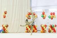 Художественная гимнастика. «Осенний вальс-2015»., Фото: 143