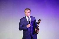 """Юбилей ГТРК """"Тула"""", Фото: 65"""