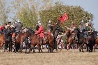 На Куликовом поле с размахом отметили 638-ю годовщину битвы, Фото: 90