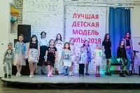 Лучшая модель Тулы - 2018, Фото: 53