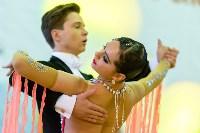 I-й Международный турнир по танцевальному спорту «Кубок губернатора ТО», Фото: 82