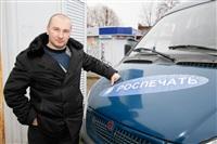 Команда ОАО «Агентство «Роспечать», Фото: 14