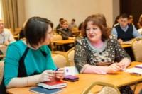 Сервисы от «МегаФон» помогут сделать бизнес эффективнее , Фото: 4