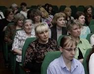 Награждение лучших библиотекарей Тульской области.27.05.2016, Фото: 1
