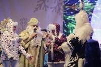 Слет Дедов Морозов, Фото: 5